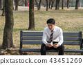 생각하는회사원 43451269