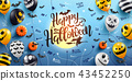 Happy Halloween Lettering with Ghost Balloons 43452250