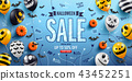 Halloween Sale Promotion Poster with Ghost Balloon 43452251