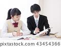 학습 이미지 고교생 과외 학원 43454366