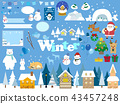 winter, christmas, x-mas 43457248