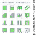 partition wall icon 43460410