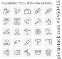plumber plumbing icon 43460415