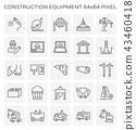 construction equipment icon 43460418