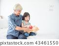 woman, senior, granddaughter 43461550