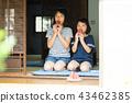 吃烏賊的小學女孩在老房子結束時 43462385