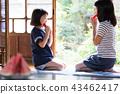 吃烏賊的小學女孩在老房子結束時 43462417