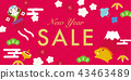 New Year Sale Poster 43463489