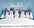 冬天 冬 聖誕節 43463718