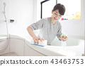 욕실 청소 43463753
