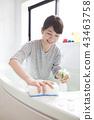 浴室清潔 43463758