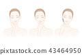 피부 관리를하고있는 여성의 일러스트 43464950
