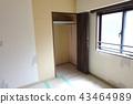 리폼, 개조, 아파트 43464989