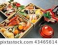โอเซชิ,มื้อรับปีใหม่ญี่ปุ่น,อาหาร 43465614