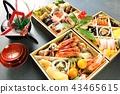 อาหาร,โอเซชิ,ปีใหม่ 43465615