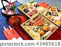 อาหาร,โอเซชิ,ปีใหม่ 43465618