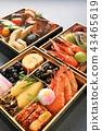 โอเซชิ,มื้อรับปีใหม่ญี่ปุ่น,อาหาร 43465619