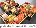 New Year's New Year dish 43465620