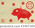 Red and white Japanese paper New Year's card Uri 43467169