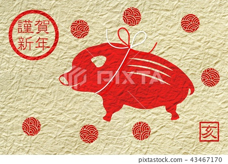 Red and white Japanese paper New Year's card Uri 43467170