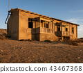 Abandoned buildings are left to rot  43467368