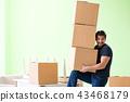 黄楊木 盒子 箱子 43468179
