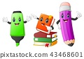 Cute stationery cartoon 43468601