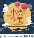 Mid Autumn Festival 43469436