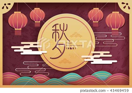 happy Mid Autumn Festival 43469459