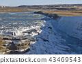 굴 포스 폭포 (아이슬란드) 43469543