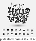 happy halloween greeting card and icon 43470037