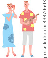 husband and wife, avocation, ukulele 43470603