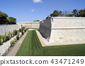 Fortified walls in Mdina 43471249
