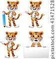Set of tiger cartoon 43471528