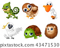 Cute Animals cartoon set 43471530