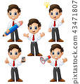 Cute businessman cartoon set 43471807