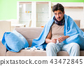 Sick young man suffering from flu at home 43472845