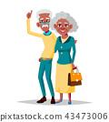 祖父 外祖父 祖母 43473006