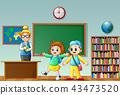 老师 教师 男生 43473520