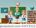 老师 教师 男生 43473522