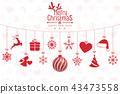 คริสต์มาส,คริสมาส,พื้นหลัง 43473558