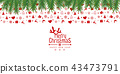 คริสต์มาส,คริสมาส,พื้นหลัง 43473791