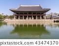 Gyeongbokgung Palace 43474370