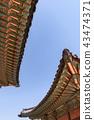 Gyeongbokgung Palace 43474371