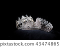 Diamond Silver Crown Miss Pageant Beauty Contest 43474865