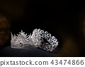 Diamond Silver Crown Miss Pageant Beauty Contest 43474866