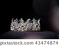 Diamond Silver Crown Miss Pageant Beauty Contest 43474874