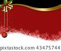 크리스마스, 성탄절, 배경 43475744
