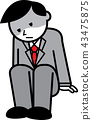 company employee, office worker, salaryman 43475875
