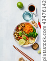 Asian Tofu Soba Noodle Bowl 43476142